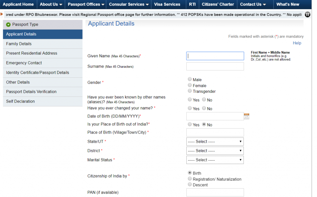 applicant details on passportindia