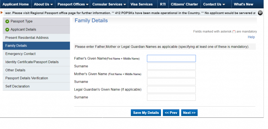 Family details for passport application